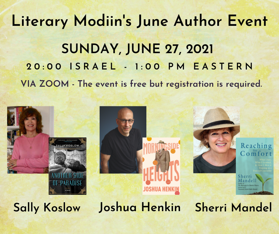 Literary Modiin's June Author Event